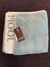 Joop ´Classic´ doublfaced håndklæde  50x100 cm - Turkis