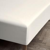 Juna ´Boxlagen´ 140x200x30 cm - Hvid